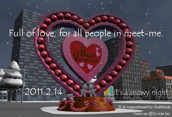 snowVD.jpg